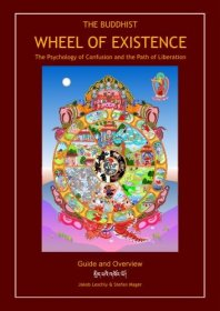 BUDDHIST WHEEL OF EXISTENCE GUIDE